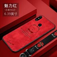 小米mix3手机壳女小米mix2s硅胶小米max3全包防摔mix2潮男mix3滑盖升降保护套新款软布