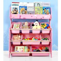 玩具收纳架儿童收纳柜整理置物宝宝分类书架幼儿园大容量储物