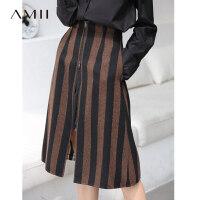 Amii极简港味chic设计感半身裙秋冬季新宽松高腰条纹拉链中长裙
