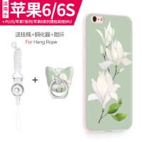 iPhone6手机壳 苹果6plus手机壳 iphone6plus保护套 苹果6s 手机套 女款硅胶手机壳防摔全包个性