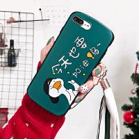 ins冷淡风iPhonex硅胶套xs Max女也要加油鸭苹果x手机壳iPhone7plu /s4.7加油鸭 弧形
