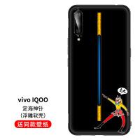 iqoo手机壳个性创意vivoiqoo硅胶软保护套游戏防摔RGB设计防摔vivo潮男iq00配件