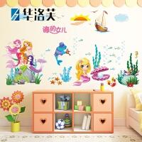 墙贴可移除海的女儿女孩卧室婴儿房可爱卡通墙上贴纸房间贴画G 海的女儿 大