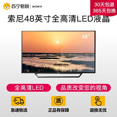 【苏宁易购】Sony/索尼 KDL-48W650D 48英寸全高清LED液晶电视机(黑色)值得信赖品牌 全高清LED  品质改变您的视角