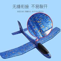 儿童泡沫飞机模型玩具亲子塑料耐摔网红滑翔机户外投掷手抛拼插