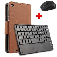 小米平板3蓝牙键盘小米平板2无线蓝牙键盘保护套壳MiPad小米3/2代平板电脑xiaom +鼠标