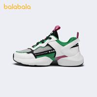 【3件4.5折:103.5】巴拉巴拉童鞋儿童鞋女运动鞋中大童轻便时尚洋气百搭2021新款春秋