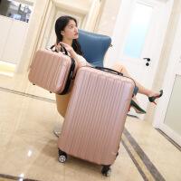 时尚万向轮拉杆箱女小行李箱20寸学生子母箱旅行箱开学箱子