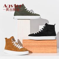 奥古狮登高帮鞋女加绒短靴冬季新款百搭韩版运动鞋子板鞋靴子