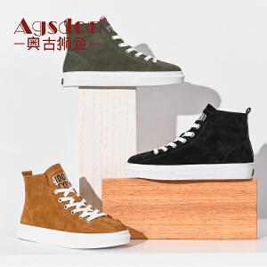 【景甜同款】奥古狮登高帮鞋女短靴秋冬季新款百搭韩版运动鞋子板鞋靴子
