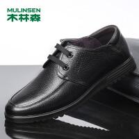 木林森男鞋   新款男士商务休闲皮鞋 耐磨透气舒适男皮鞋05367114