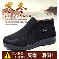 老北京布鞋男棉鞋冬季特大码50加绒保暖防滑中老年爸爸大号49棉靴