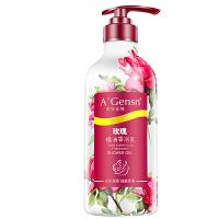 安安金纯玫瑰精油香浴乳750g沐浴乳沐浴露鸡皮肤保湿安安国际
