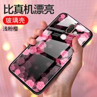 诺基亚7plus手机壳玻璃x71全包边2018版x7保护套防摔TA-1172个性创意TA-1131硅