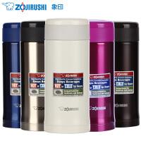 日本象印进口不锈钢双层真空保冷/保温杯/保温瓶/情侣水杯子360ml SM-AGE35