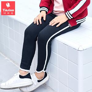 【1件3折价:41.7】纤丝鸟(TINSINO)女童加绒裤子儿童滚边长裤中大童加厚保暖打底裤