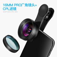 手机镜头 广角鱼眼无畸变高清单反苹果通用