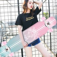 专业滑板长板初学者四轮滑板车大人男生女生舞板成年青少年少女