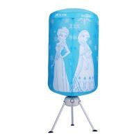 干衣机家用烘干机宝宝烘衣机圆形暖风机