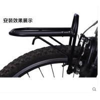 自行车架铝合金前货架货架V刹通用前车架单车配件骑行装备山地车