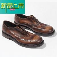 新品上市欧美复古风皮鞋男真皮雕花鞋手工做旧鞋圆头厚底鞋透气鞋子 棕褐色 水洗棕色