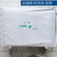 适用于三菱电机1.5匹空调罩三菱电机空调 外机罩开机要取室外机防雨防尘防晒罩套1P1.5P2P3匹 空调外机罩