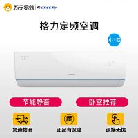 【苏宁易购】格力 小1匹 挂机空调 KFR-23GW/(23592)NhDa-3 品圆