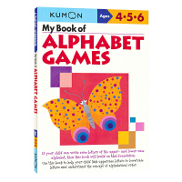 Kumon Verbal Skills My Book of Alphabet Games 4-6岁 公文式教育 幼儿
