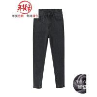 2018新款黑色高腰牛仔裤女秋紧身小脚九分裤加绒加厚冬季韩版显瘦