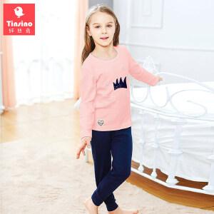 【1件3折价:56.7】纤丝鸟(TINSINO)女童精梳棉内衣套装儿童春秋家居服中大童睡衣套装