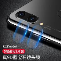 全屏小米redmi note7pro钢化膜后膜n0te7后置摄像头保护圈刚化手机相机贴膜 红米note7 真9D蓝宝石镜
