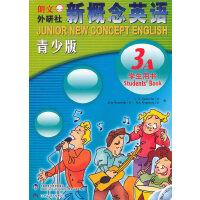 新概念英语青少版(3A)学生用书(含MP3光盘和动画DVD)