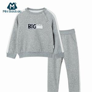 【每满199减100】迷你巴拉巴拉儿童装运动宽松套装男童秋冬新款小孩长袖两件套加厚