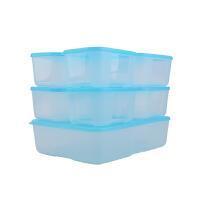 特百惠保鲜盒塑料长方形厨房冰箱保鲜收纳冷冻盒水果食品密封7件