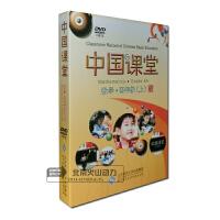 原装正版 中国课堂:数学四年级(上)北师大版 8DVD 学习视频 光盘 8碟