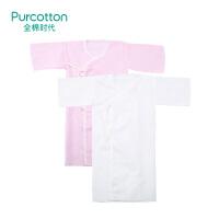 全棉时代 婴儿衣服盒装长款宝宝新生儿纱布连体服59/442件/盒