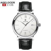 agelocer艾戈勒 瑞士进口品牌手表 男士皮带防水复古全自动机械表男表纤薄手表1
