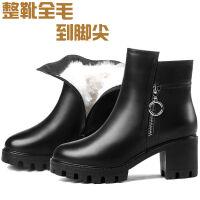 靴子女2019冬季新款加厚高跟棉鞋短靴女式棉皮鞋粗跟加绒妈妈鞋 黑色