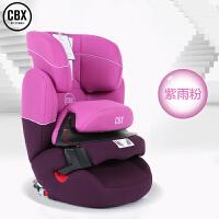 【当当自营】好孩子CYBEX 德国儿童安全座椅汽车用 CBX AURA FIX 9个月-12岁 isofix 紫雨粉