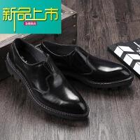 新品上市英伦尖头套脚真皮松糕鞋商务男士休闲鞋增高厚底皮鞋欧版潮男鞋子 黑色