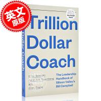 """现货 万亿美元教练 英文原版 Trillion Dollar Coach 比尔・坎贝尔的硅谷领导手册 硅谷""""创业教练""""苹"""