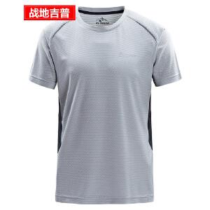 战地吉普夏季户外速干运动短袖t恤男 宽松圆领大码跑步透气速干体恤衫