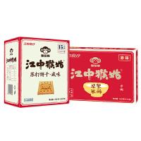 【年味狂欢 爆品直降】清仓 江中猴姑 早餐米稀450g/盒+江中猴姑苏打饼干720g 组合装