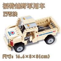 29003杰星正品 积木儿童塑料益智拼插玩具2015新款热卖