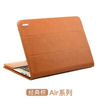 苹果笔记本air11电脑包Macbook15寸内胆包12/13.3pro13保护套皮套 AIR经典棕 11寸
