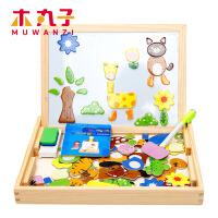 木制儿童磁性拼图拼版百变动物场景拼拼乐画板益智玩具 周岁生日圣诞节新年六一儿童节礼物