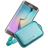momax摩米士移动电源Go mini+梦想旅行箱10000毫安充电宝迷你通用