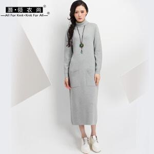 冬季高领毛衣裙女打底连衣裙修身纯色口袋套头长袖过膝针织长裙厚