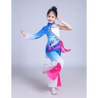 新款儿童古典舞蹈演出服伞舞雨中花扇子舞民族秧歌服饰女童表演服 蓝色