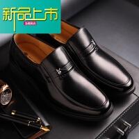 新品上市春季男士商务正装真皮男鞋春天单鞋内增高皮鞋男6cm爸爸鞋子